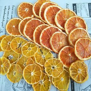 ドライフルーツ花材30枚⑤オレンジみかん(ドライフラワー)