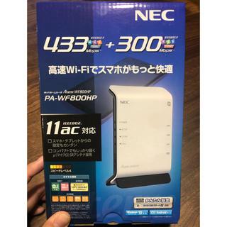 エヌイーシー(NEC)のNEC WiFi(その他)