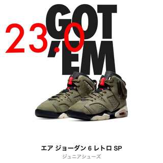 ナイキ(NIKE)のNike Air Jordan 6 Retro Travis Scott GS(スニーカー)