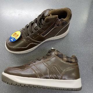 ヒロミチナカノ(HIROMICHI NAKANO)の新品防水ブーツ(ブーツ)