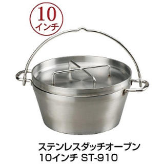新富士バーナー - SOTO ステンレスダッチオーブン 10インチ 新品未使用
