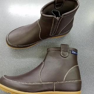 ヒロミチナカノ(HIROMICHI NAKANO)の防水ブーツ(ブーツ)