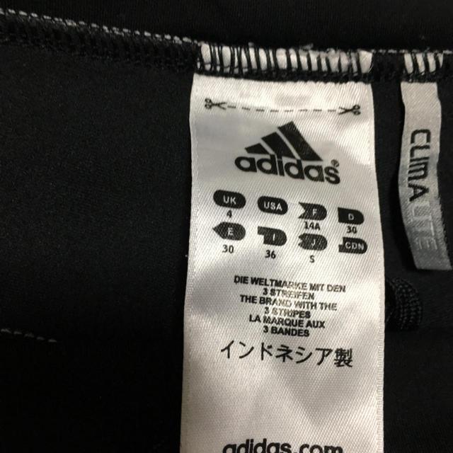 adidas(アディダス)のアディダス ヨガウェア ホットヨガ スポーツ/アウトドアのトレーニング/エクササイズ(ヨガ)の商品写真