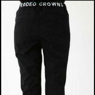 RODEO CROWNS - ロデオクラウンズ  Matte Light リブ パンツ