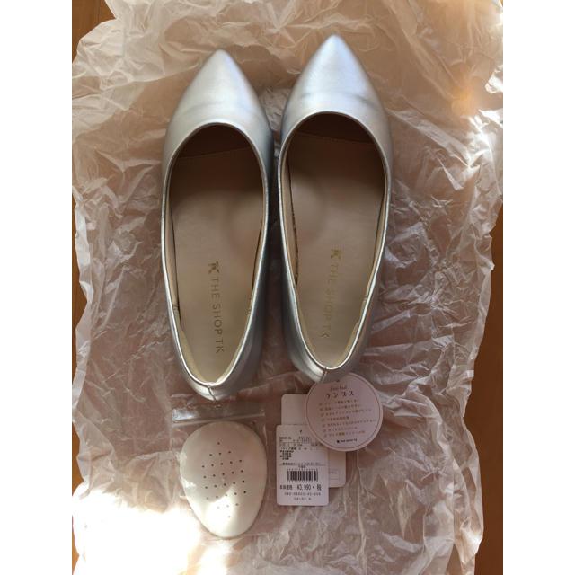 THE SHOP TK(ザショップティーケー)のTHE SHOP TK シルバーパンプス レディースの靴/シューズ(ハイヒール/パンプス)の商品写真