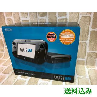 Wii U -  ★Wii U プレミアムセット kuro