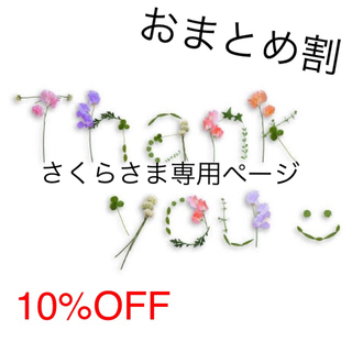 ミスティック(mystic)のラスト⚠️AW新作¥10450【mystic】ギャザーベルトガウンワンピース(ロングワンピース/マキシワンピース)