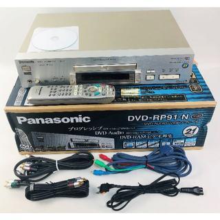 パナソニック(Panasonic)のパナソニック DVDオーディオ ビデオプレーヤー DVD-RP91-N (DVDプレーヤー)