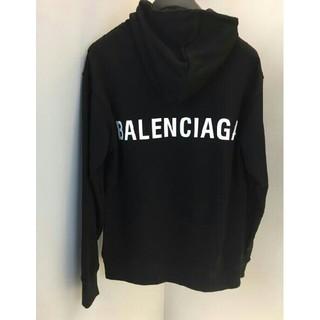 Balenciaga - 男女兼用パーカー フード付き 薄手 春秋冬