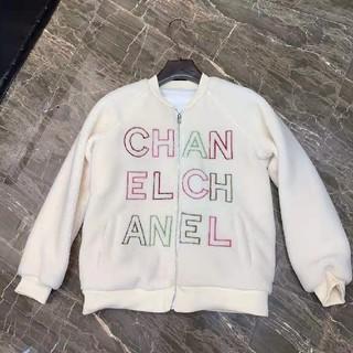 シャネル(CHANEL)のファージャケット 人気品(Gジャン/デニムジャケット)