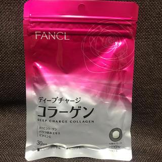 ファンケル(FANCL)のファンケル ディープチャージ コラーゲン(コラーゲン)