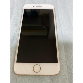 iPhone - iPhone7 256GB ゴールド au