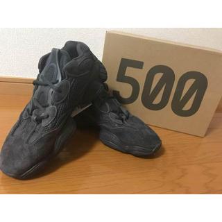 adidas - ADIDAS YEEZY500 UTILITY BLACK 27.5cm