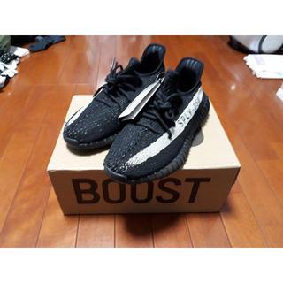 adidas - yeezy boost 350 V2 by1604 28cm