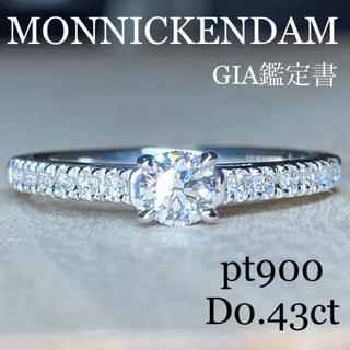 MONNICKENDAM DIAMONDpt900ダイヤモンドリング0.43ct