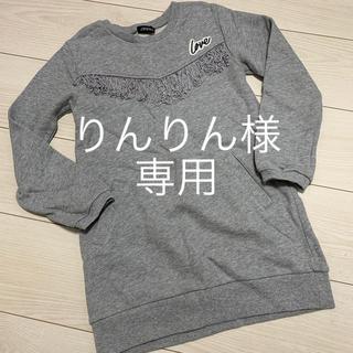 ジェニィ(JENNI)のJENNI love♡トレーナー ワンピース 130(ワンピース)