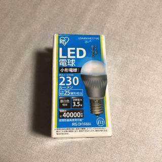 アイリスオーヤマ(アイリスオーヤマ)の【新品未使用】アイリスオーヤマLED小型電球 230ルーメン(蛍光灯/電球)