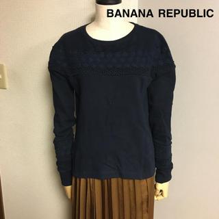 バナナリパブリック(Banana Republic)の【BANANA REPUBLIC】バナナリパブリック トレーナーレーススウェット(トレーナー/スウェット)