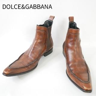 ドルチェアンドガッバーナ(DOLCE&GABBANA)のメンズ DOLCE&GABBANA ドルガバ 6サイズ イタリア製ショートブーツ(ブーツ)