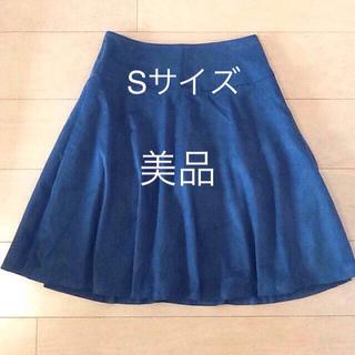 ビームス(BEAMS)のBEAMS🌟秋冬グリーン スエード調スカート(ひざ丈スカート)