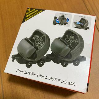 Disney - トミカ♡ディズニードゥームバギー