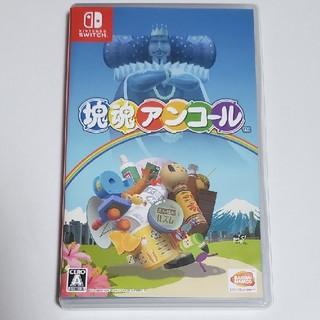 Nintendo Switch - 塊魂アンコール 特典付き