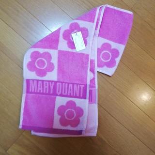 マリークワント(MARY QUANT)の新品未使用 マリークワント マフラータオル(タオル/バス用品)
