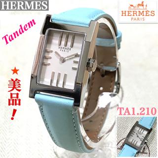 Hermes - HERMES/エルメスレデース腕時計/高人気『タンデム』TA1.210