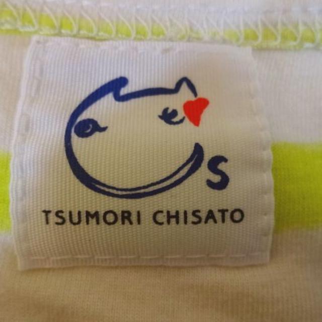 TSUMORI CHISATO(ツモリチサト)のcat's TSUMORI CHISATOツモリチサト♡猫耳ボーダーワンピース⑤ レディースのワンピース(ひざ丈ワンピース)の商品写真