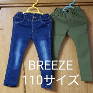 ブリーズ(BREEZE)のBREEZE★ストレッチスキニーパンツ★110サイズ★デニム★カーキ(パンツ/スパッツ)