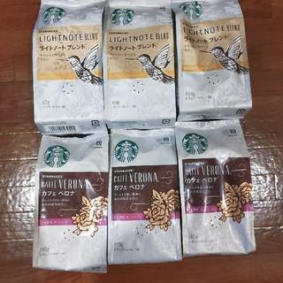 Nestle - スターバックスコーヒー 粉 カフェベロナ ライトノートブレンド 6袋セット