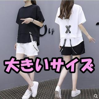 【ラス1 ブラック XL】大きいサイズ サスペンダー風トップス&ショートパンツ (ショートパンツ)