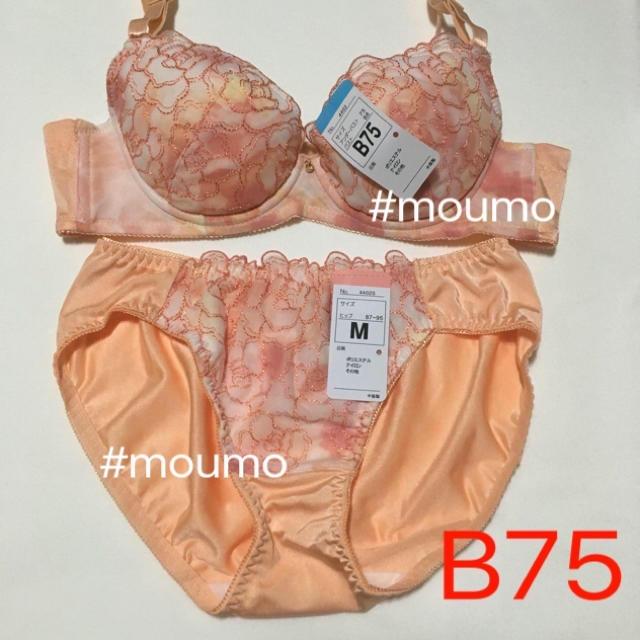 ブラショーツセット  オレンジ レディースの下着/アンダーウェア(ブラ&ショーツセット)の商品写真