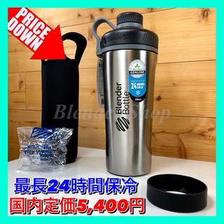 ◆超お得♪◆ 新品 ラディアン銀&底カバー&ボトルカバー3点セット 高品質★⑥C