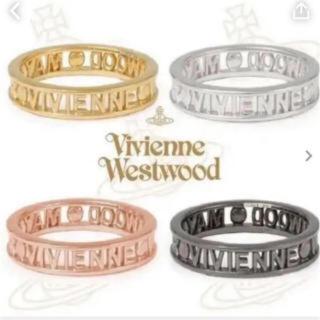 ヴィヴィアンウエストウッド(Vivienne Westwood)のVivienne Westwood リング(ピンクゴールド)(リング(指輪))