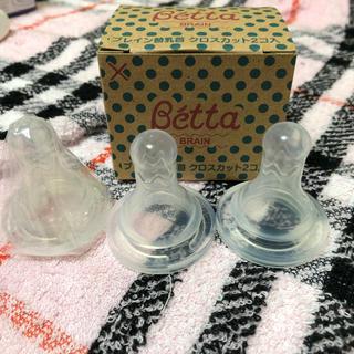 ベッタ(VETTA)のドクターベッタ 哺乳瓶ブレイン替乳首 クロスカット2個入り(哺乳ビン用乳首)