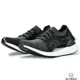アディダス(adidas)のウルトラブースト 新品(スニーカー)
