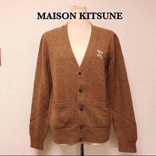 MAISON KITSUNE' - MAISON KITSUNE メゾンキツネ  ニット カーディガン