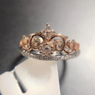 ☆新品激上品プリンセス王冠0.21ctダイヤモンドk18PG/WGリング(リング(指輪))
