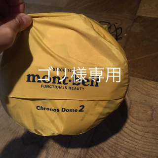 mont bell - 希少品 モンベル クロノスドーム 2 シトロンイエロー