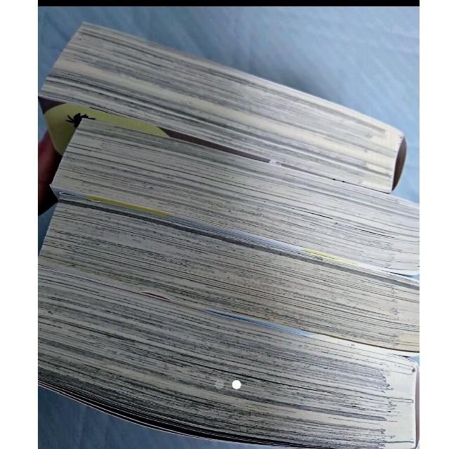 HQ 同人誌 4冊セット 黒月 黒研 ぼく赤 及岩 エンタメ/ホビーの同人誌(ボーイズラブ(BL))の商品写真