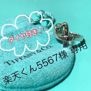 ティファニー(Tiffany & Co.)のTiffany ティファニー ダイヤ付き ラビングハートリング (リング(指輪))