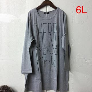 ニッセン(ニッセン)の 6L長袖 Tシャツ(Tシャツ(長袖/七分))