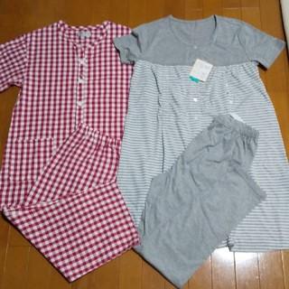 西松屋 - 授乳パジャマ2セット 入院準備  マタニティパジャマ 産前 産後