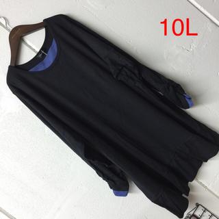 ニッセン(ニッセン)の10L 長袖 Tシャツ(Tシャツ(長袖/七分))