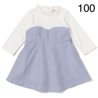 プティマイン(petit main)のプティマイン ビスチェ ワンピース 100 新品(ワンピース)