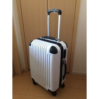 ☆新品☆ 軽量スーツケースSサイズ 伸縮ハンドル 2段階ホワイト