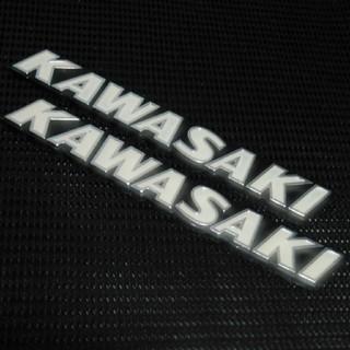 カワサキ(カワサキ)のKawasakiエンブレム ホワイトカラー2枚セット!(パーツ)