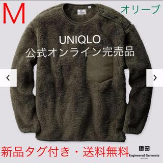 UNIQLO - 【新品タグ付き・送料無料】ユニクロ フリースプルオーバー Mサイズ  オリーブ