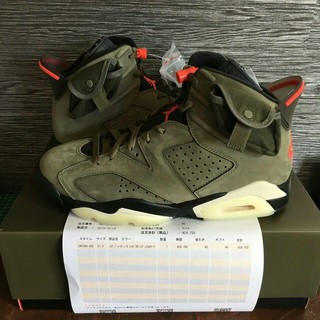 NIKE - NIKE AIR JORDAN 6 Travis Scott 27.5cm